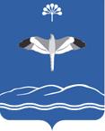 Алегазовский сельсовет муниципального района