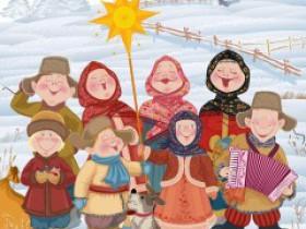 Пришла коляда На кануне Рождества Коляда, коляда Открывайте ворота!