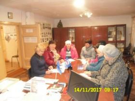 14 ноября  состоялось оперативное совещание.
