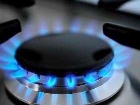Филиал ПАО «Газпром газораспределение Уфа» в с. Месягутово напоминает