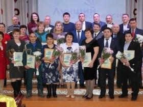Торжественное мероприятие «Лучший по профессии», посвящённое чествованию лучших работников 2018 года.