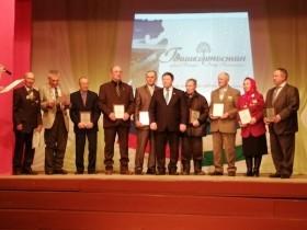 Праздничный концерт «А годы летят точно птицы…», посвященный 100-летию образования Республики Башкортостан.