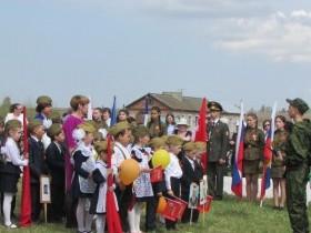 9 мая 2019 года в селе Алегазово состоялся торжественный митинг, посвященный Дню Победы.