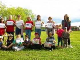 Антинаркотическое движение «Здоровая молодежь».