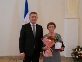 Заслуженный учитель Республики Башкортостан