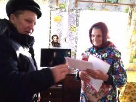 Поздравление с юбилеем Коровкину Анастасию Даниловну!