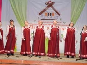 21 марта  были представлены программы клубных учреждений сельского поселения: д. Мелекасово, Буртакова, Бургаджино