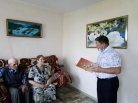 В день семьи любви и верности поздравили юбиляров супружеской жизни и вручили подарок от Главы Республики Башкортостан Радия Фаритовича Хабирова